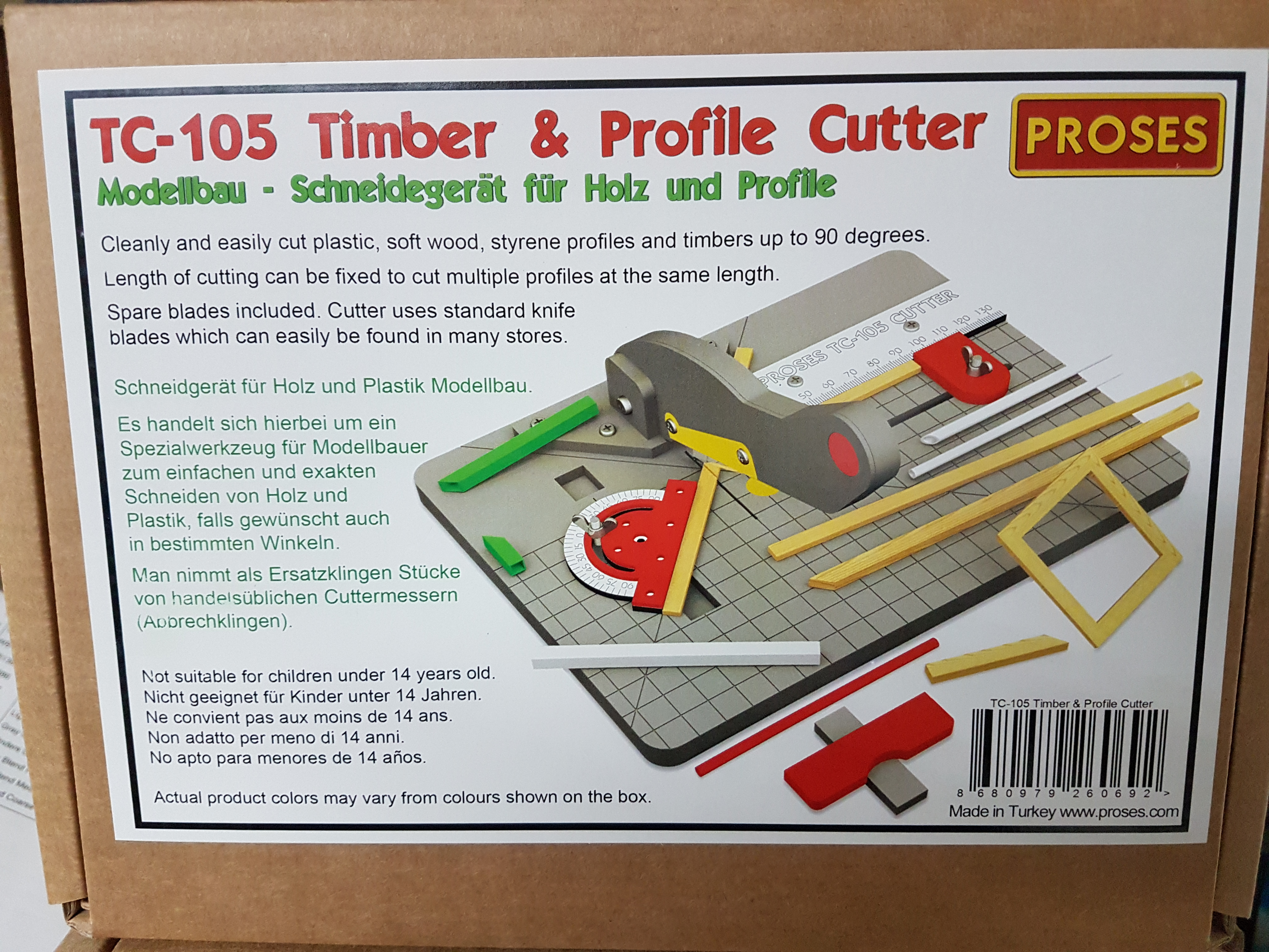 TC0105 timber & profile cutter